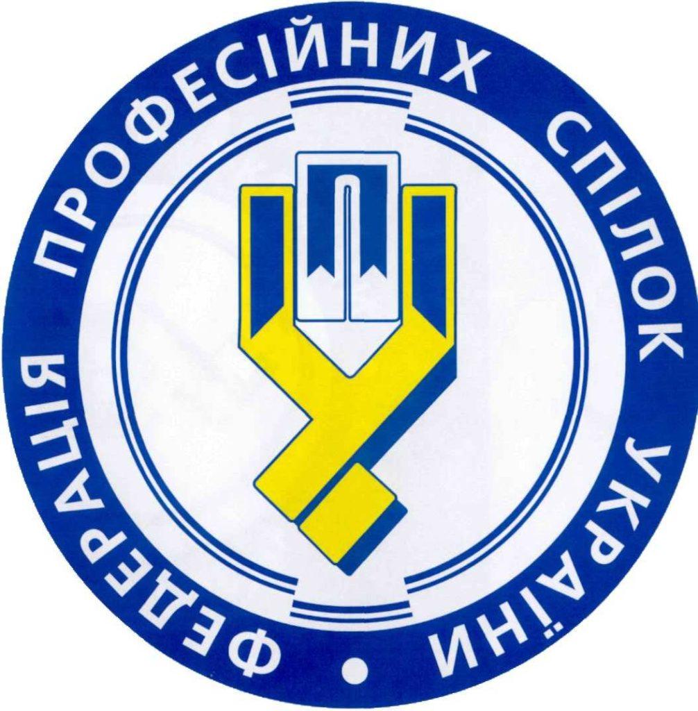 Звернення Ради ФПУ до новообраного Президента України