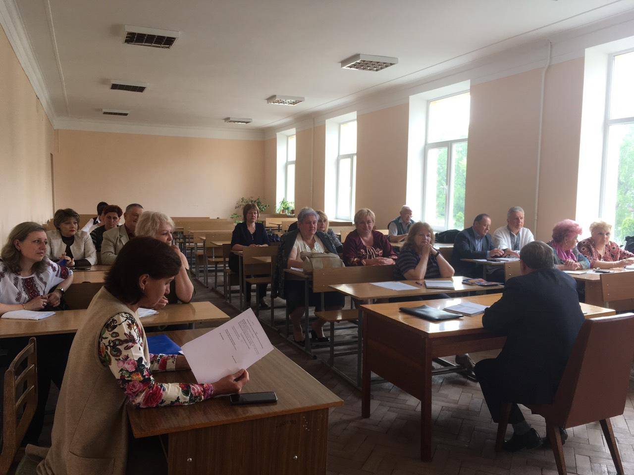 Розширене засідання профкому 16.05.2019