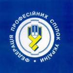 Пенсійне забезпечення в Україні: стан, загрози, преспективи