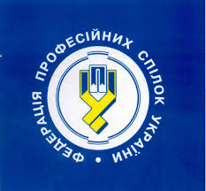 Огляд діяльності СПО, ФПУ, фсеукраїнських профспілок і територіальних профоб'єднань 12-13 травня 2020 року